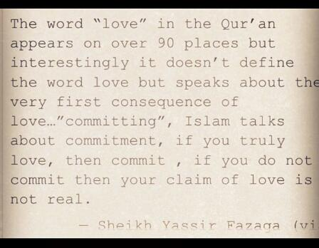 Islamic Quotes About Life In Urdu About Love Tumblr In English .