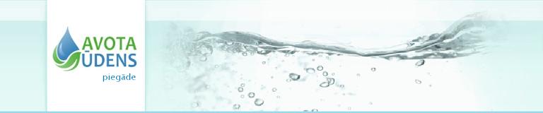 Avota ūdens piegāde