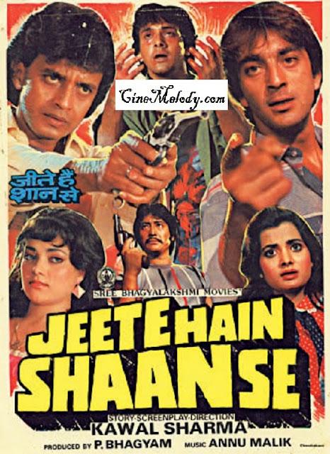 Jeete Hain Shaan Se  1988