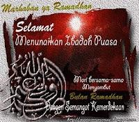 marhaban Ucapan Selamat Puasa Ramadhan 1434 H 2013