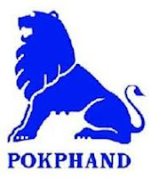 jobs, career, vacancy Quality Control di Charoen Pokphand Indonesia rekrutmen December 2012