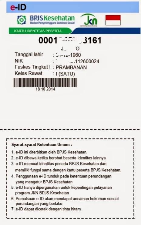 Contoh e-ID BPJS Kesehatan Online