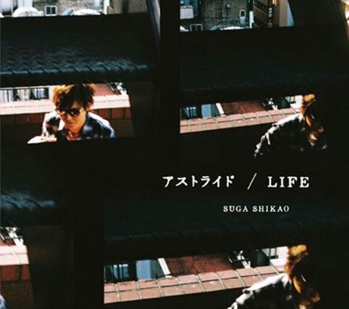[Single] Suga Shikao - Life [2014.05.07] Cover