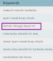 DEMAM DENGGI DAPAT MC