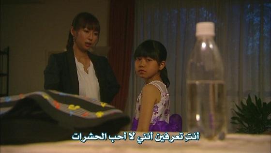 الحلقة الرابعة من الدراما العائلية الرائعة والهادفة : Saito-San 2 | سايتو سان الجزء الثاني,أنيدرا