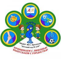 """МБДОУ """"Детский сад № 230"""""""
