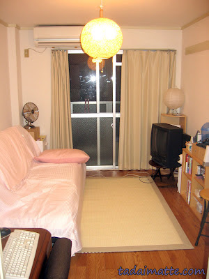 A pretty typical Japanese living room.