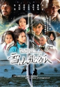 Phim Tân Tuyết Sơn Phi Hồ -