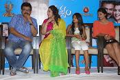 Drushyam movie premier show-thumbnail-11