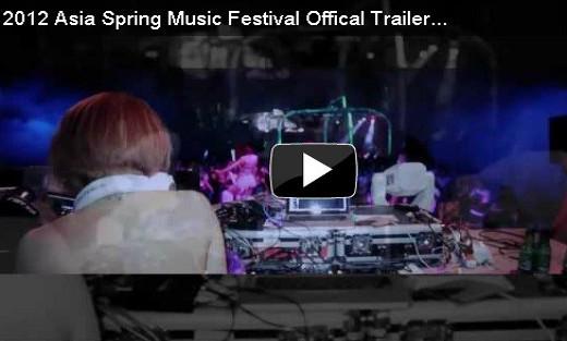 2012墾丁春吶音樂祭