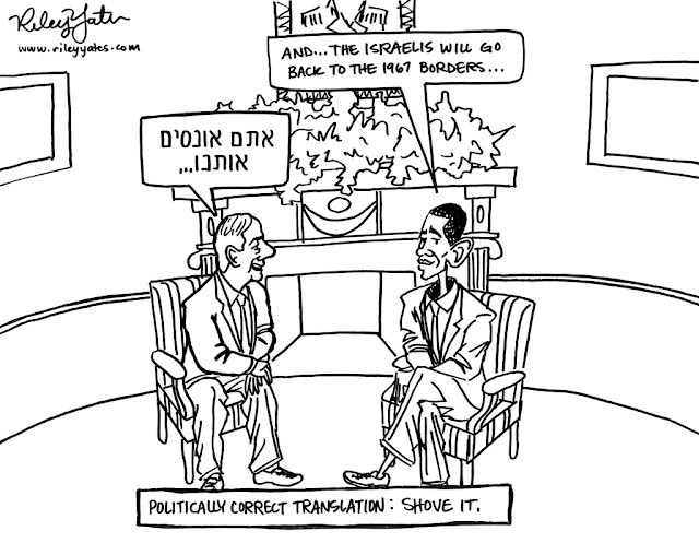 Obama cartoon, Netenyahu cartoon, Israeli cartoon, Israel 1967 borders cartoon