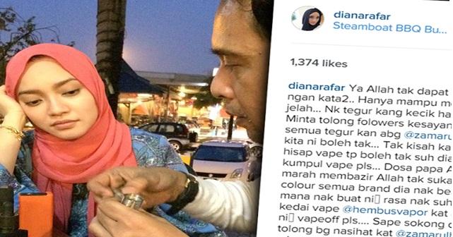Sayu !!! Luahan Sedih Diana Rafar Kerana Sikap Suami Yang Kaki VAPE TEGAR