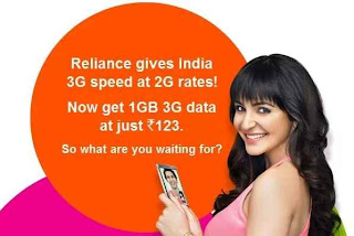 Self Recharge Reliance 3G Net-Pack From Main Balance