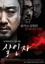 Sal in ja (Murderer) (2014)