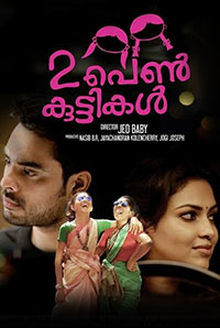 Watch Randu Penkuttikal (2016) DVDRip Malayalam Full Movie Watch Online Free Download