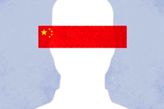 Facebook este blocata in China de catre guvern