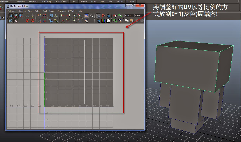 CubeCraft 21