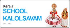 Kerala School Kalolsavam 2016