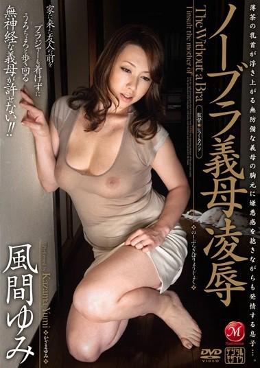 11 Ảnh khiêu dâm diễn viên phim người lớn Nhật Bản