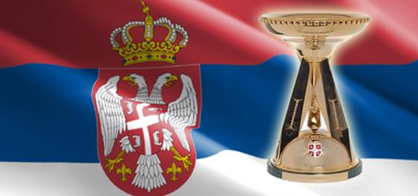 kup-srbije-600x281.png