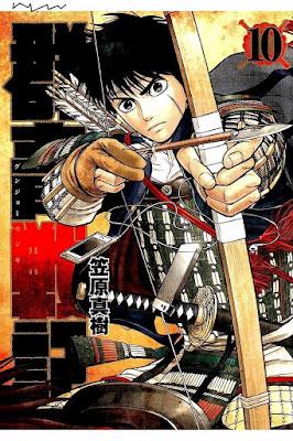 群青戦記 第01-10巻 [Gunjyo Senki vol 01-10] rar free download updated daily