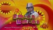 Sun Tv Independence Day Special Kundakka Mandakka 15th August 2014 Full Program Show 15-08-2014