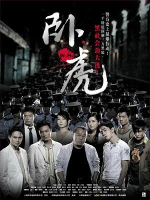 Tình Báo Giang Hồ - Wo Hu: Operation Undercover (2006)