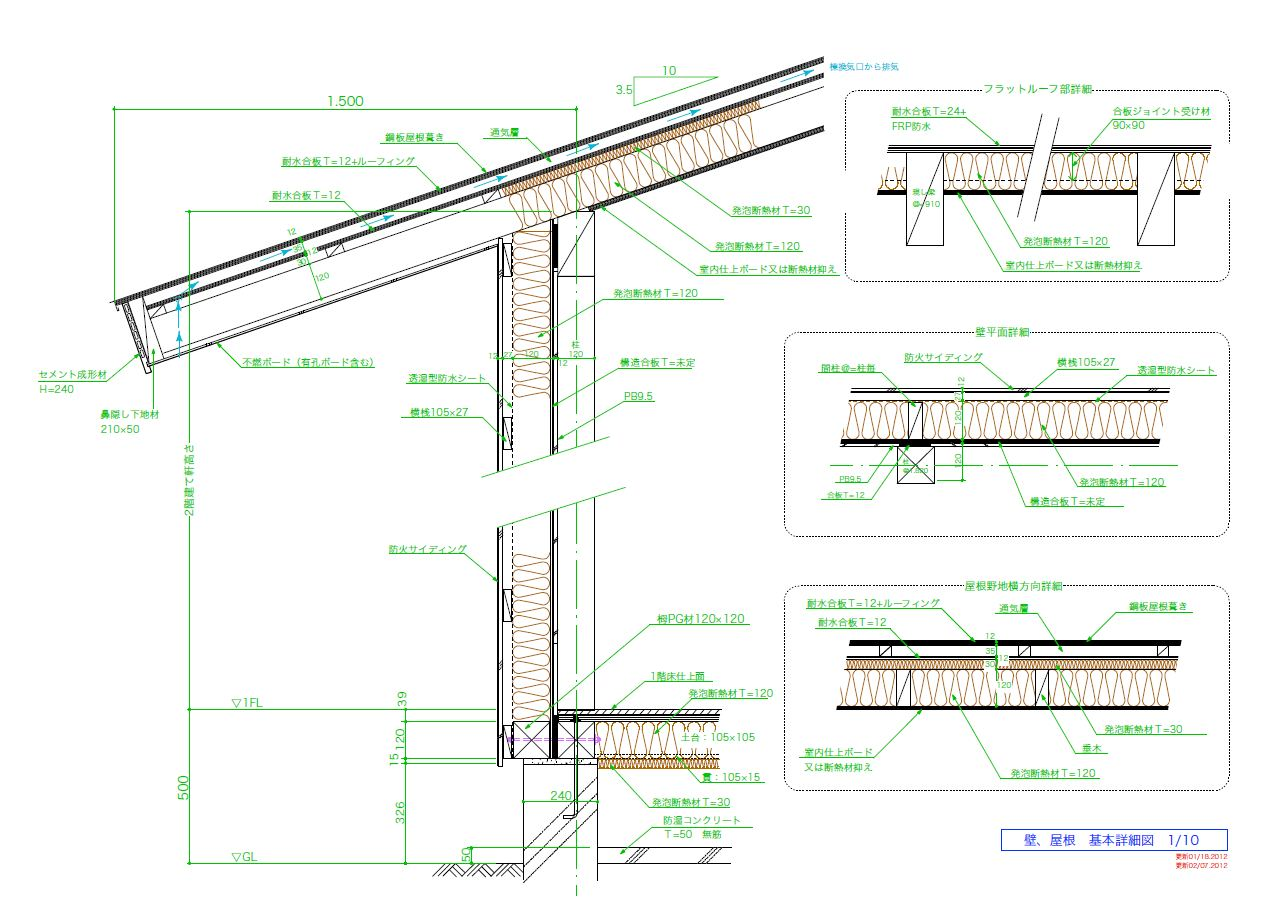 Building Construction Drawings : Designing and building a carbon neutral eco house in japan