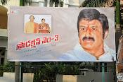 Balakrishna New Movie launch photos-thumbnail-4