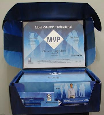 KKBruce Microsoft MVP獎項