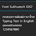 Font สวยๆ For Android