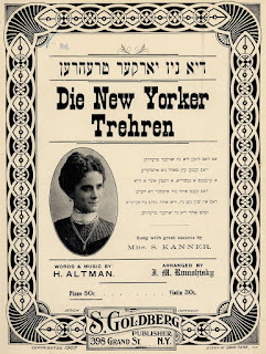 sheet music for Die New Yorker Trehren