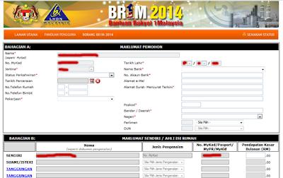 Anda boleh mengisi borang melalui pautan E-BR1M 2014