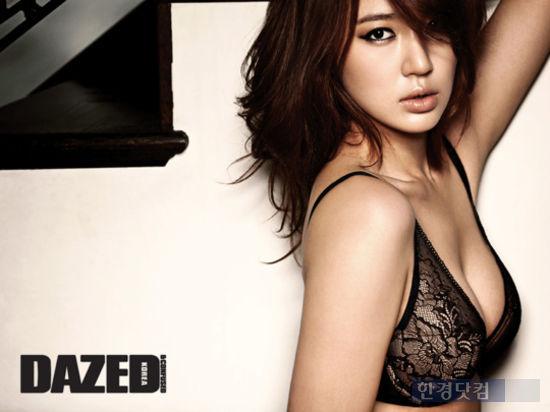 Foto Artis Korea Yoon Eun Hye Terbaru 2011