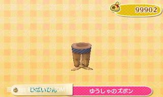 [Guía] Las galletas de la suerte 5