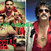 Upendra to star in Special 26's Kannada Remake