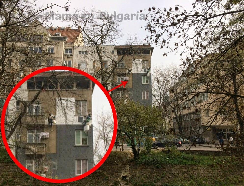 Aislamiento de fachada, Sofía, Bulgaria