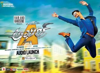 Akhil (2015) Telugu Mp3 Songs