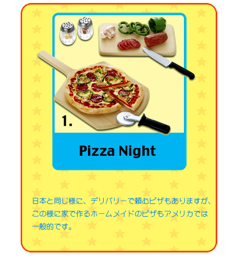 Pizza Night, Fun Meals, Re-Ment