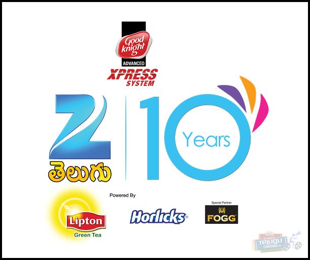 Z10 Press Release
