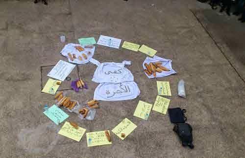 إفطار جماعي بالمركز كشكل احتجاجي تعبيري، وأشكال أخرى موازية لمعركتهم.