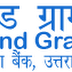 Uttarkhand Gramin Bank Recruitment 2015 - 43 Officer Scale II, III Posts