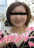 Asiatengoku 281-はにかみ笑顔がたまらなく可愛い女の子しかし・・ Vol.2 素人娘ガチナンパシリーズ / れいな