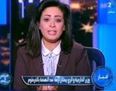 - برنامج مصر فى يوم مع منى سلمان حلقة الثلاثاء 3-3-2015