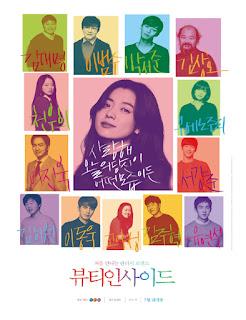 The Beauty Inside - Club de cine - Enero The_Beauty_Inside