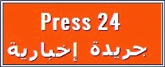 tazapress 24  جريدة   تازة  tazapress, tazapresse,  taza city