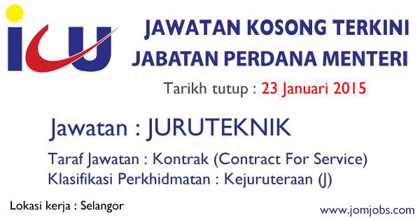 Jawatan Kosong ICU 2015 - Jabatan Perdana Menteri