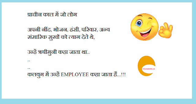 Whatsapp joke -entertain buddy