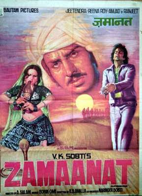 Zamaanat 1977 Hindi Movie Watch Online