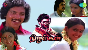 Nizhalgal | Tamil Movie Audio Jukebox